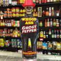 Whoop Ass Ghost Pepper Sauce 177ml